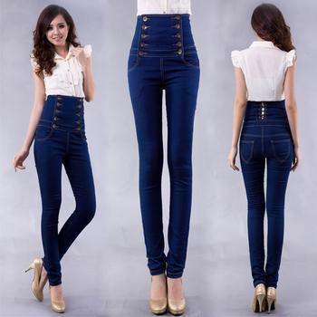 High waist jeans and tshirt