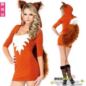 animal-halloween-costumes-for-women-4-wholesale-fox-halloween-costume-women-adult-Y9n