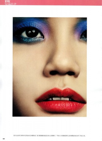 amazing-blue-red-makeup-739x1024